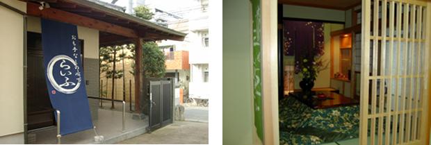 南福岡施設写真01
