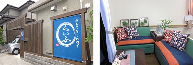 四王寺坂施設写真01