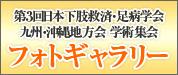 chihou_banner