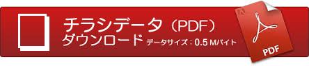 pdf_banner